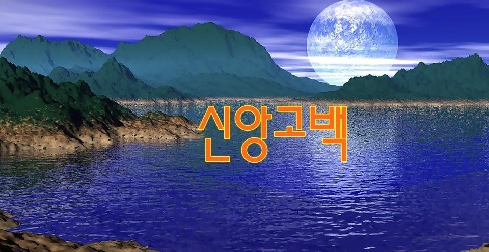 seong-gyeong-mal4111493311318.jpg